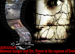 Between hunger and fire.Power at the expense of lives (Eng.)