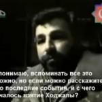 elman-mamedov, эльман мамедов, глава исполнительно власти ходжалу