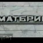 materik